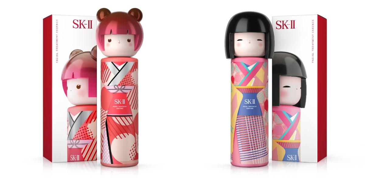 超萌的~SK-II青春露春日娃娃和服限定版給你春天美肌!