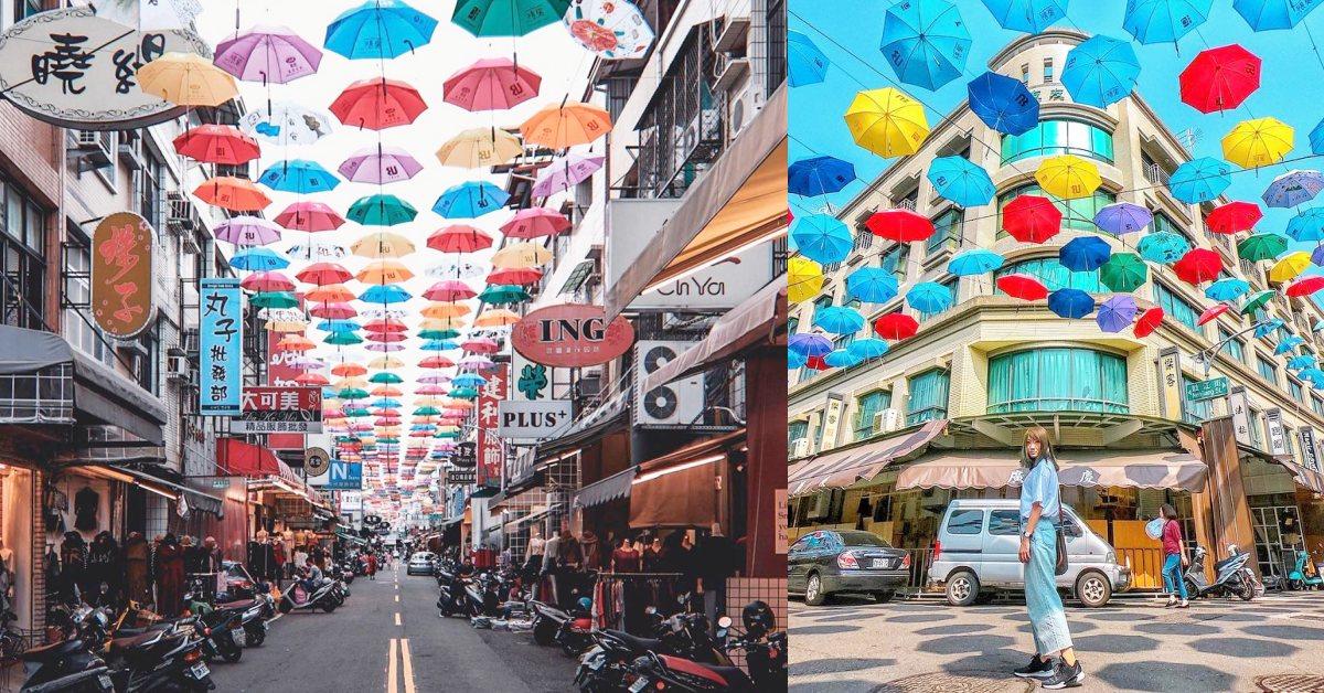 整個巷弄上空都是彩虹傘!高雄「後驛商圈」2000把傘高空懸掛成「彩虹大道」!