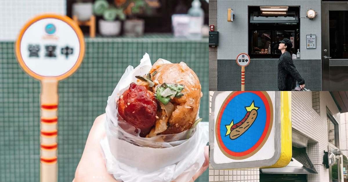 大腸包小腸變得好文青!新竹湖口「腸兒奔月計畫」引起網紅騷動,不只美味還超好拍!