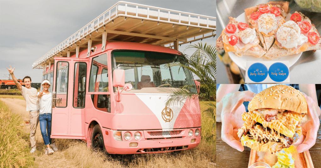 宜蘭美食新地標!絕美粉紅巴士開進頭城,法式薄餅跟法國老闆都一樣可口,該選誰啊?