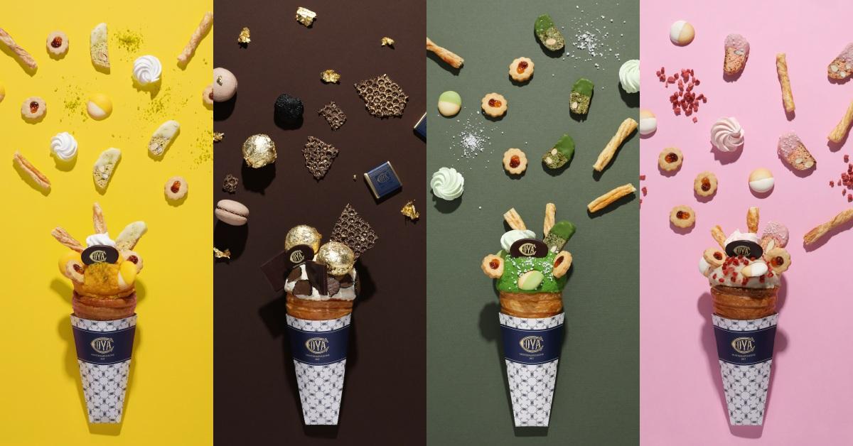 米蘭最強甜點《COVA》!6款可頌冰淇淋,松露、抹茶、荔枝你想吃都幾?