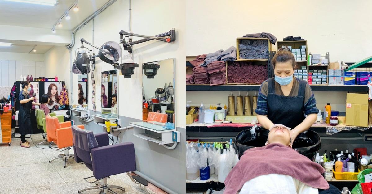 【洗頭時間】錦州街「莎蔓髮藝」藏50年手藝!16歲北漂當學徒,洗頭水自己燒、忙到錯過年夜飯