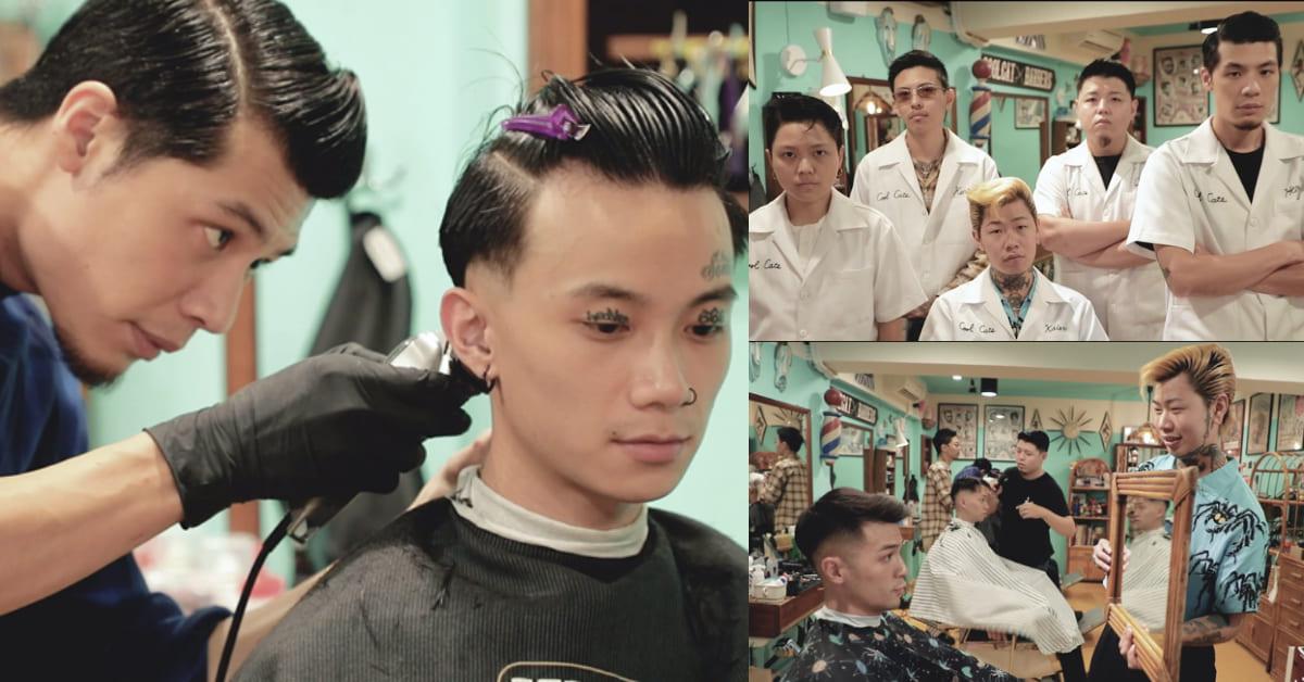 台北最Chill男士復古理髮廳!錢賺不夠沒關係,堅持的是懷舊的執念與驕傲