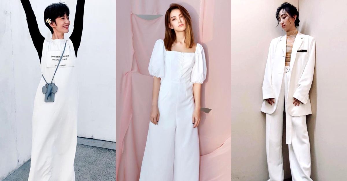 2020夏季「白色」穿搭守則,昆凌、陳庭妮、柯佳嬿...靠「3款」單品穿出時髦高度!