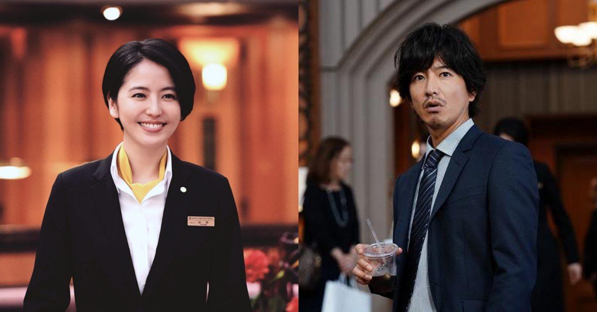 這卡司很可以!東野圭吾、木村拓哉、長澤雅美夢幻合作新片《假面飯店》
