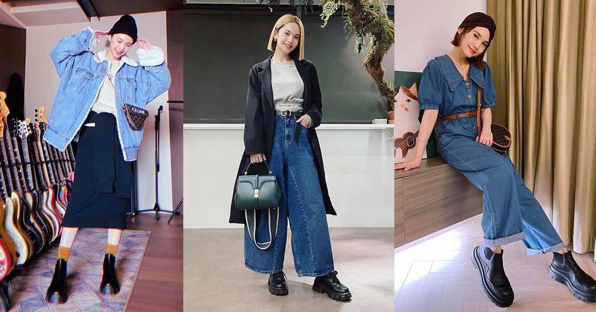 楊丞琳的5種「牛仔褲穿搭」公式一次看!寬管褲、連身褲最顯瘦,Oversize外套一年四季都愛穿