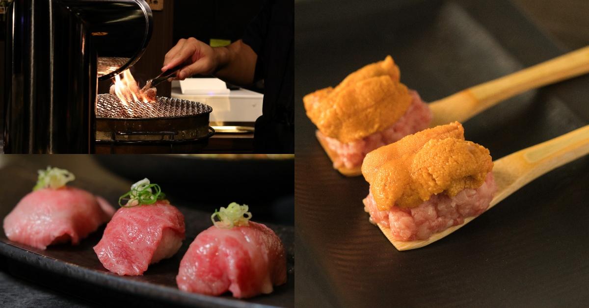 肉食控集合!日本頂級燒肉《旺盛苑》新菜單,A5和牛化身冰淇淋、入口即化握壽司