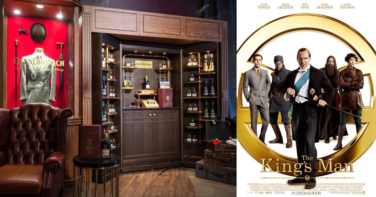 《金牌特務3 : 金士曼的起源》大導演馬修・范恩聯手格蘭多納特務限量酒 !