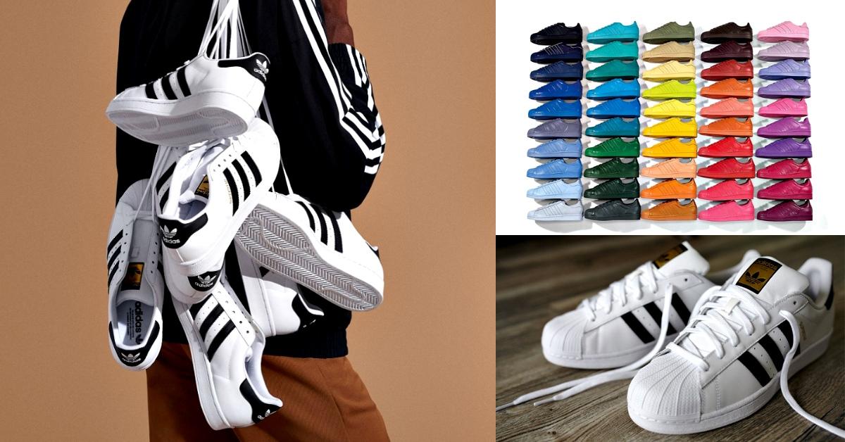 adidas Originals經典鞋「Superstar」50歲生日快樂!解密5個鞋迷不可不知的冷知識