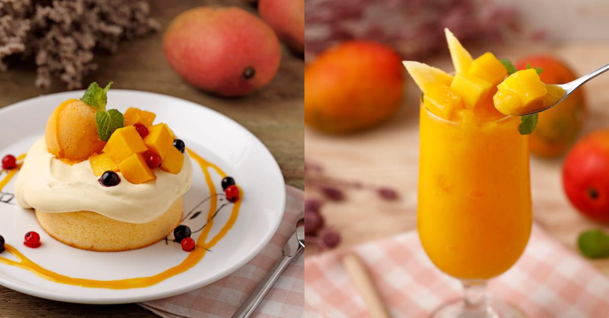 """這一夏要你""""芒""""起來!日系品牌攜手推出台灣水果驕傲,推出芒果鬆餅、聖代、飲品等夏日饗宴!"""