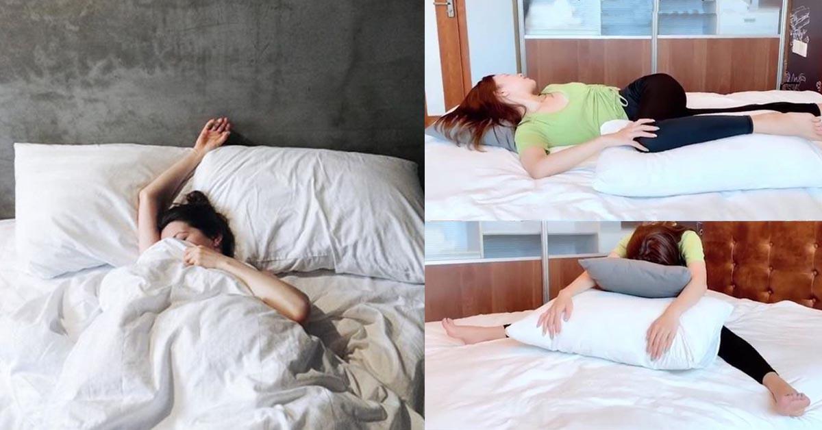 睡覺也能瘦身燃脂?6種搞笑睡姿躺著就倒瘦5公斤,睡相越醜越有效!