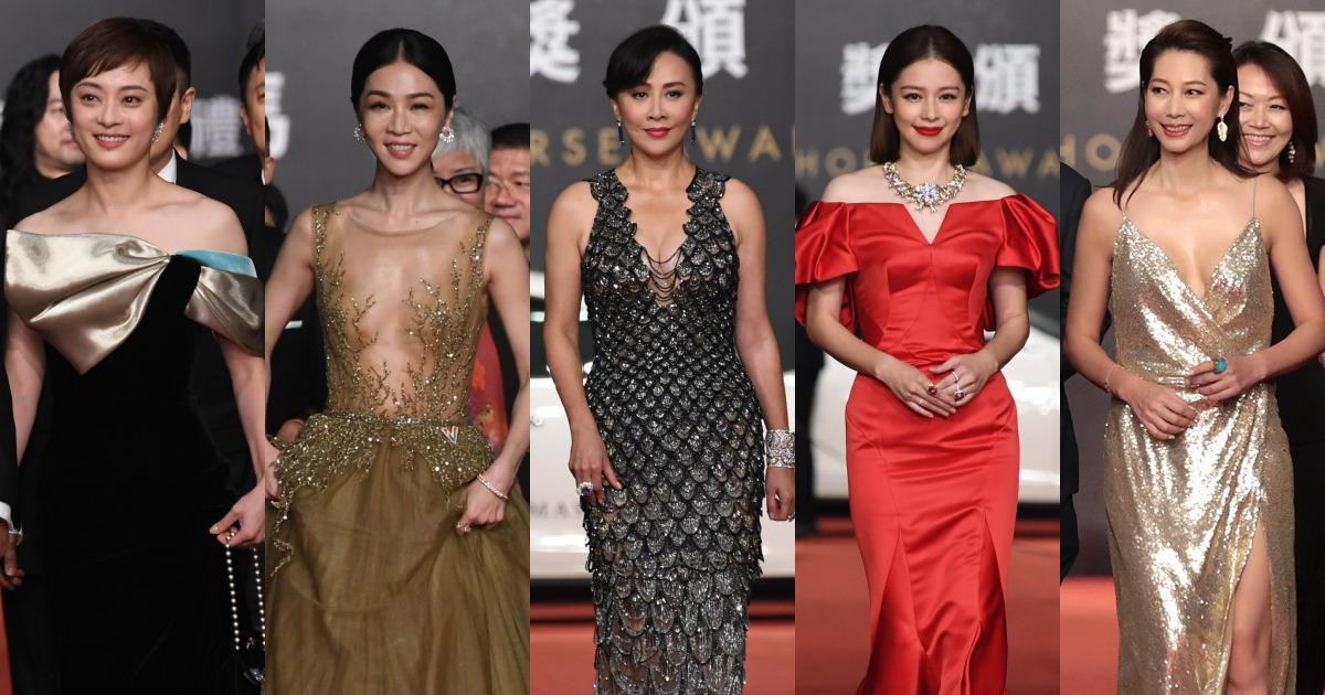 金馬55紅毯五美稱霸!劉嘉玲、孫儷、徐若瑄你最喜歡誰?
