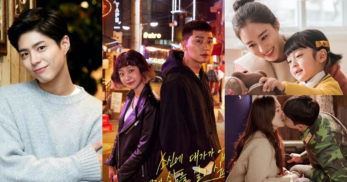 時代雜誌票選Netflix上韓劇TOP10!《梨泰院class》、《愛的迫降》外,5年前朴寶劍這部依舊經典不敗!