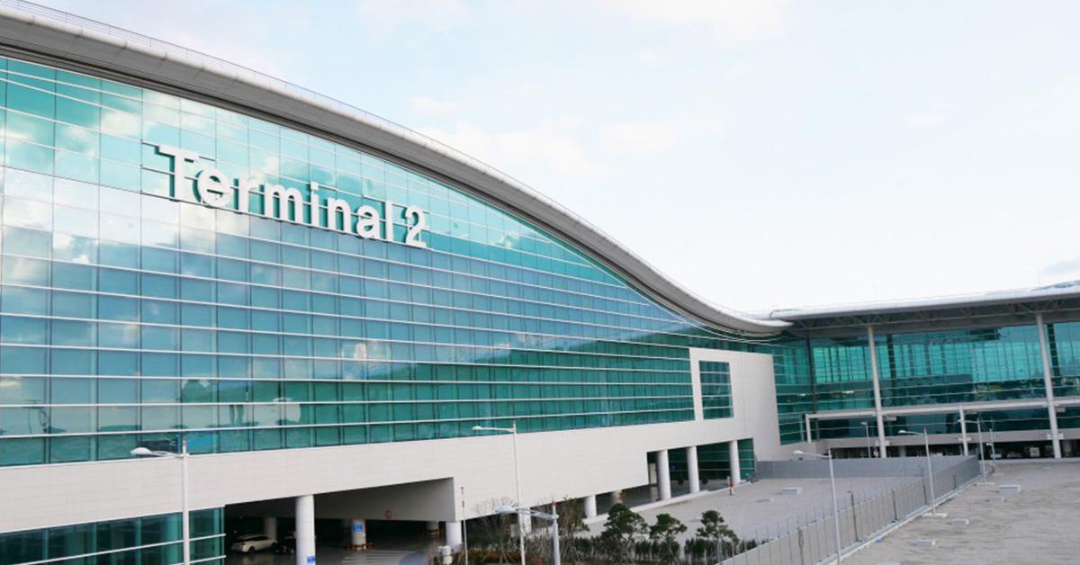 【韓國】仁川機場第二航廈全攻略:機場交通、餐廳、特別設施、退稅辦理、自動通關申請,看完這篇馬上搞懂