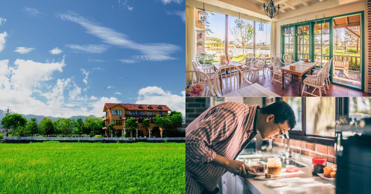 宜蘭民宿推薦「Sunday home」,歐洲莊園矗立稻田中央,豐盛早餐食材全部自家種的菜