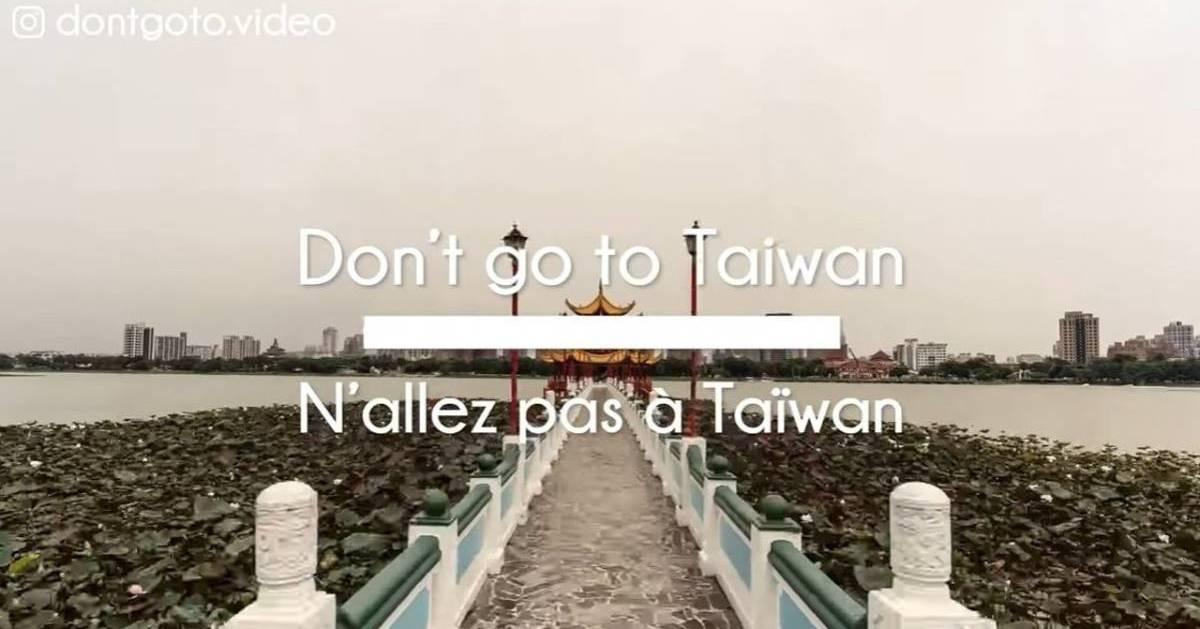 YouTube影片「不要去台灣」7句話頌讚台灣 網友:看完有一股感動