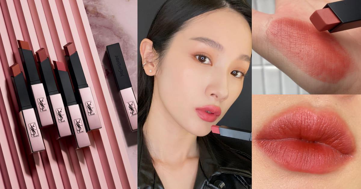 YSL小粉條終於登台!首款玫瑰金唇膏搶先看,必買色號#207讓韓國女生都暴動