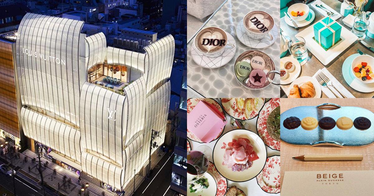 除了LV於大阪開全球首間咖啡廳及餐廳外,香奈兒、迪奧…這4間精品餐廳也別忘列入美食清單