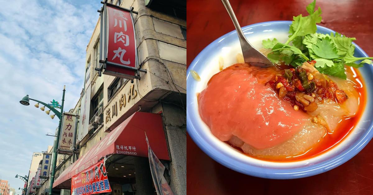 台中第二市場美食推薦「茂川肉丸」!百年老店天天爆滿,「米其林餐盤」唯一入選肉圓商家