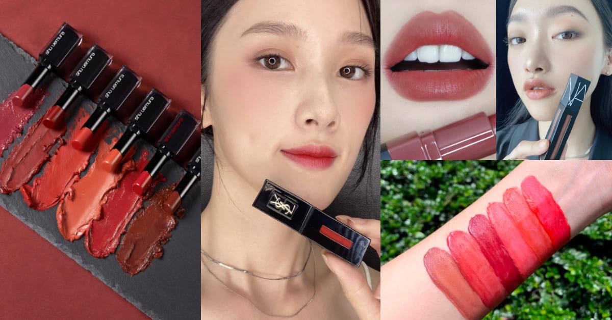2020唇膏10款新貨!Chanel、Dior、YSL爭相鬥豔,玫瑰色失寵、肉桂姨媽色成主流?