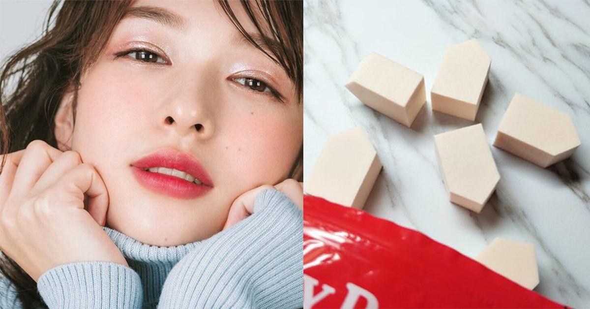 上妝時海綿冰過更持妝?日本美妝專家超實用化妝技巧,跟浮粉說再見!