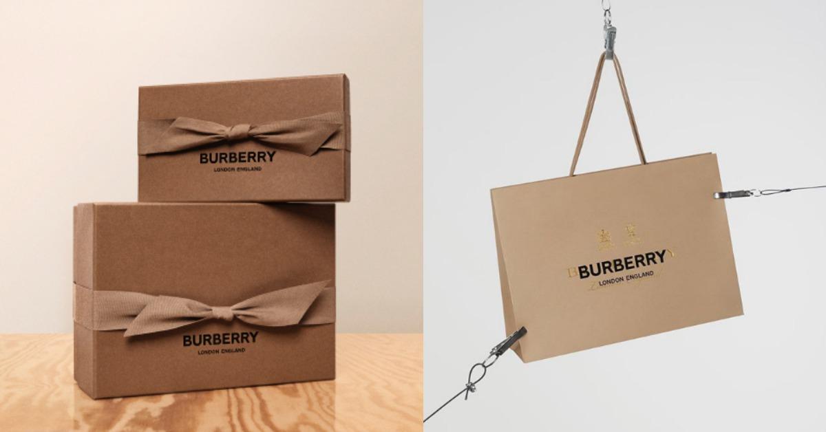 Burberry大動作改革!自換LOGO後去掉「塑膠包裝」成時尚領頭羊