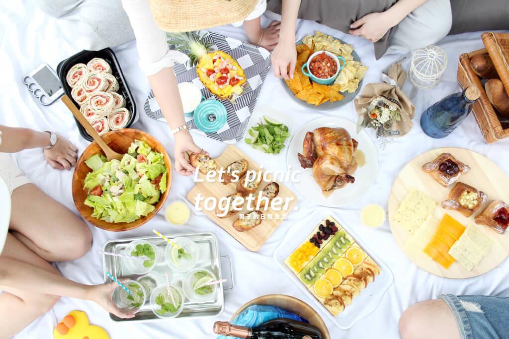 一起野餐吧 Let's Picnic Together,夏日午後野餐派對。大安森林公園