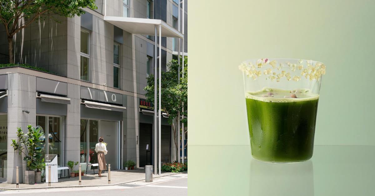 捷運中山站下午茶推薦「One Tree Hill」,日本建築大師打造外觀,台法美食完美的碰撞!