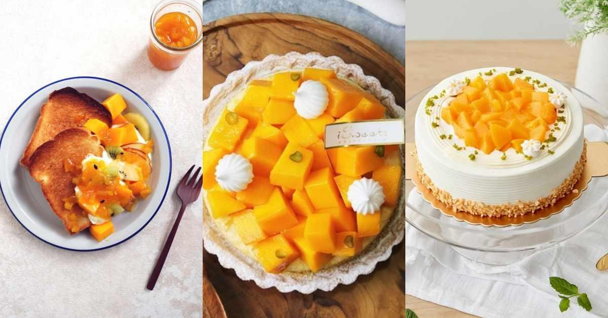 沒有「芒果」還叫夏天嗎?10款「人氣網購」必吃芒果甜點, 不怕疫情吃不到!