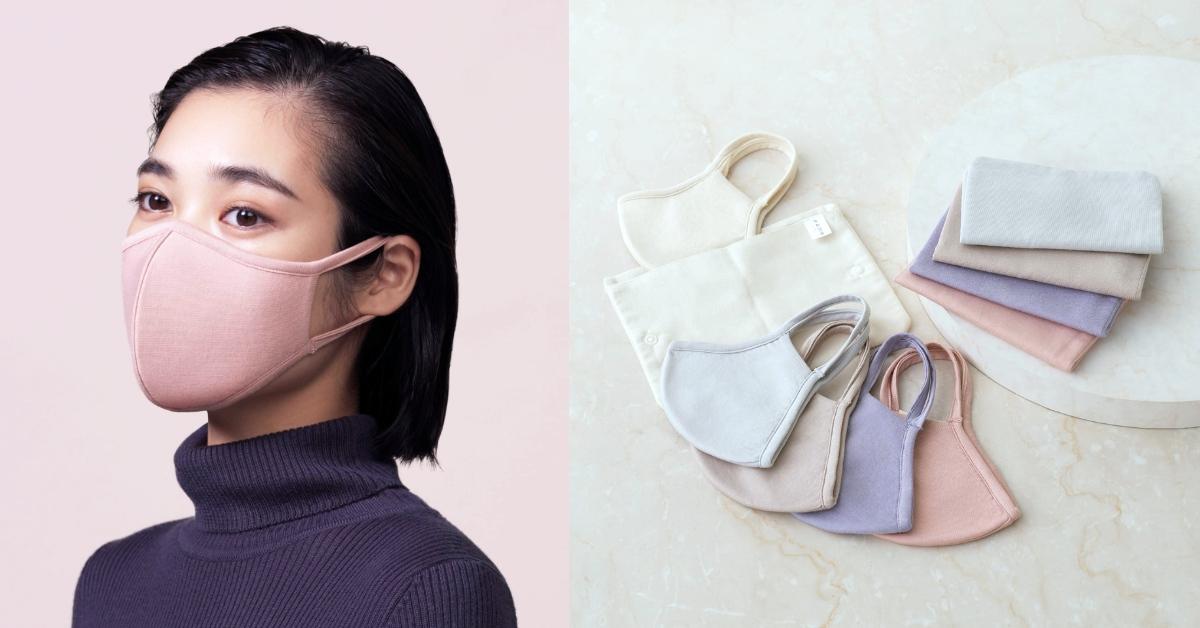 GU口罩加入防疫搶錢大戰!5種粉色、Beauty Mask小臉效果完勝眾人!