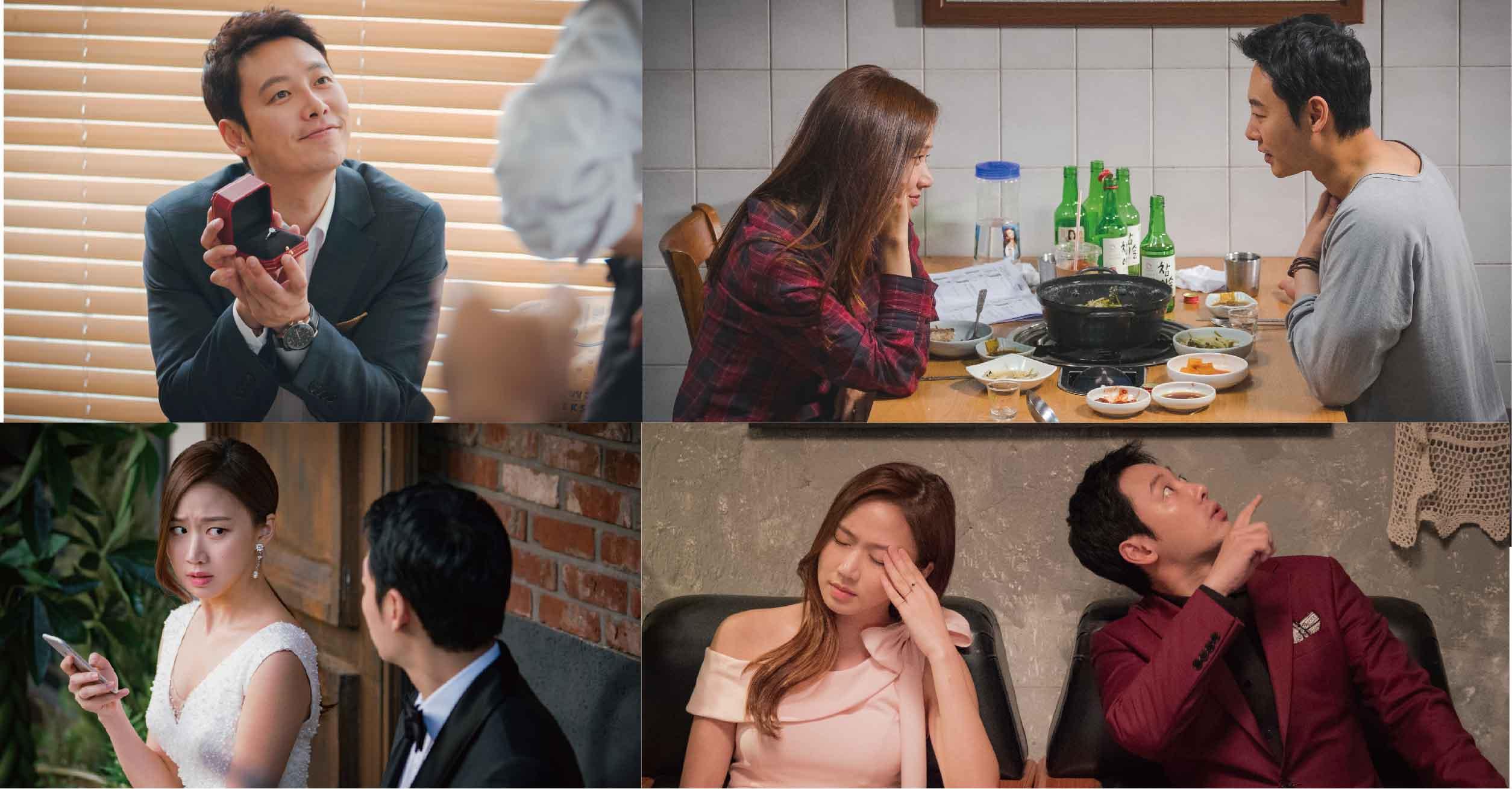 被催婚變假結婚?金東旭、高聖熙爆笑主演韓國電影《怎麼就,結婚了》