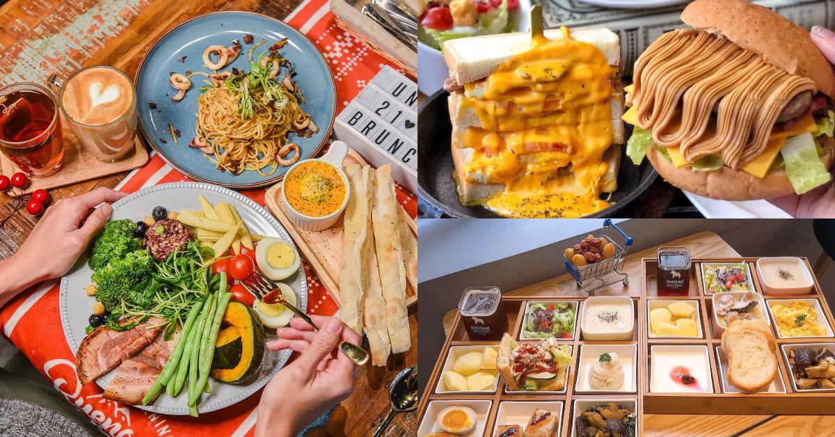 永安市場捷運站早午餐Top 7!環遊世界餐、肉蛋吐司,四號公園最強美食攻略!