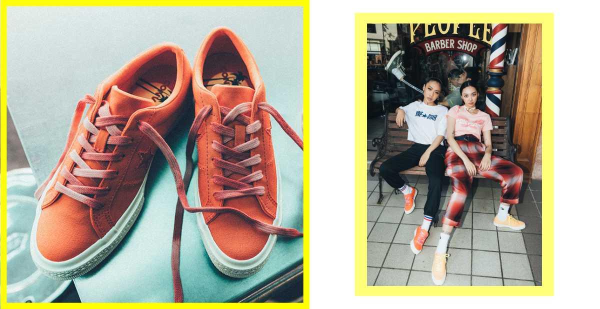 珊瑚橘、檸檬黃!穿膩基本款Converse?今年鞋櫃就差這一雙!