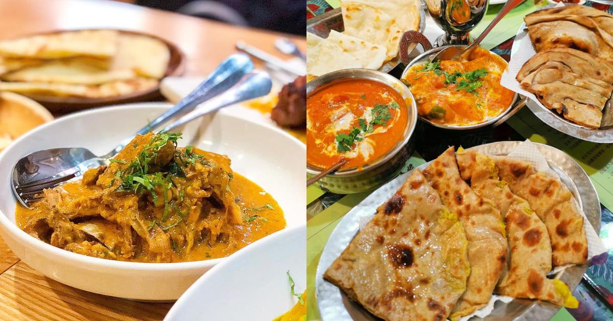 台北「印度料理」吃這5間!除「番紅花」連獲必比登推薦,「這間店」默默擁有高人氣!