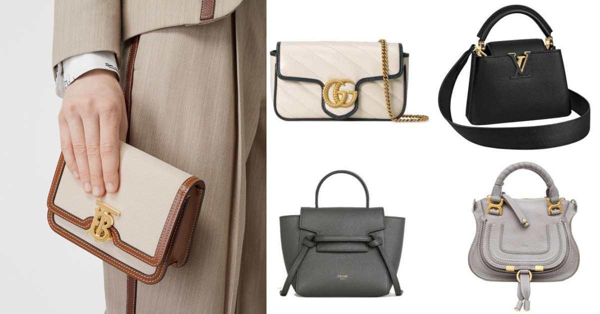 LV、Celine、Gucci到Loewe,經典包款全都推出縮小版!原來IT Bag也需要瘦身呀