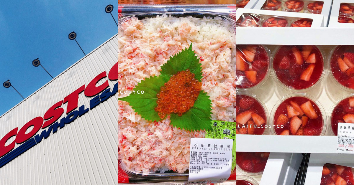 """COSTCO新品太超過!散壽司蓋滿松葉蟹鮭魚卵、""""這款""""抹醬搶翻天,吃貨們快更新購物車!"""