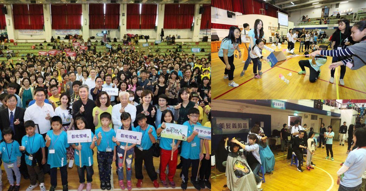 養育一個孩子需要全村的力量!郭書瑤、江宏恩參與偏鄉學童聚會