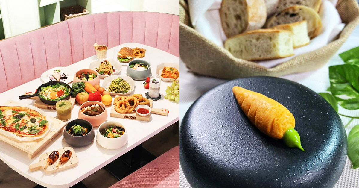 台北4間蔬食餐廳推薦!「VERDE」時尚蔬果連肉食控都超愛
