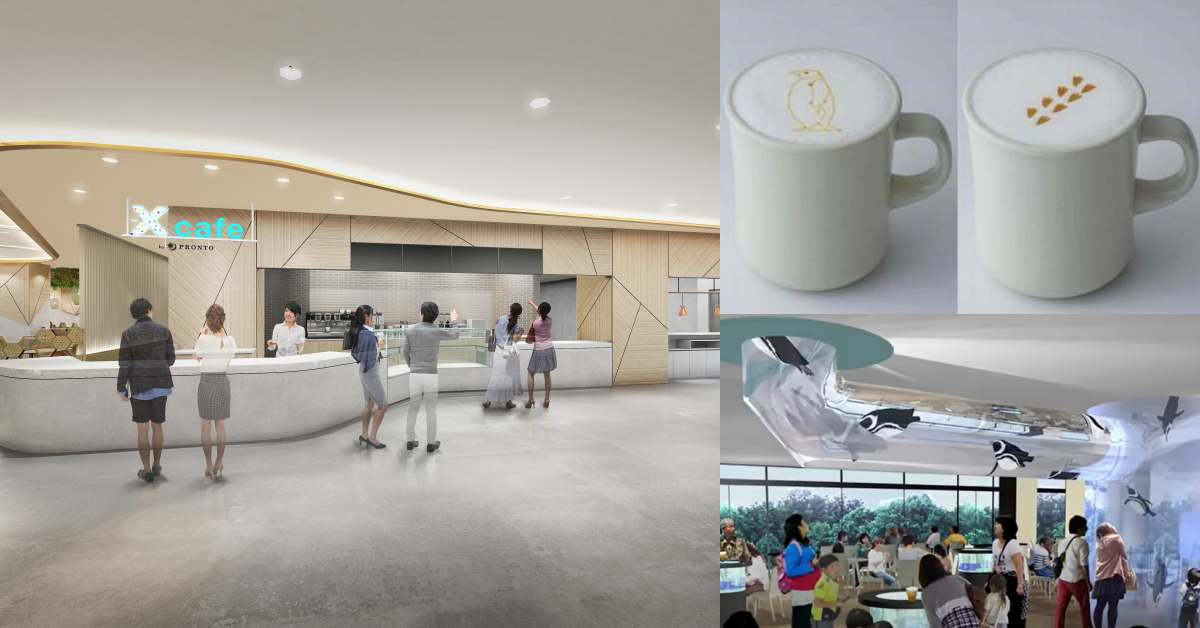 Xpark水族館帶動桃園青埔商圈!日本國民咖啡連鎖店「PRONTO」首度來台,企鵝通道太療癒!