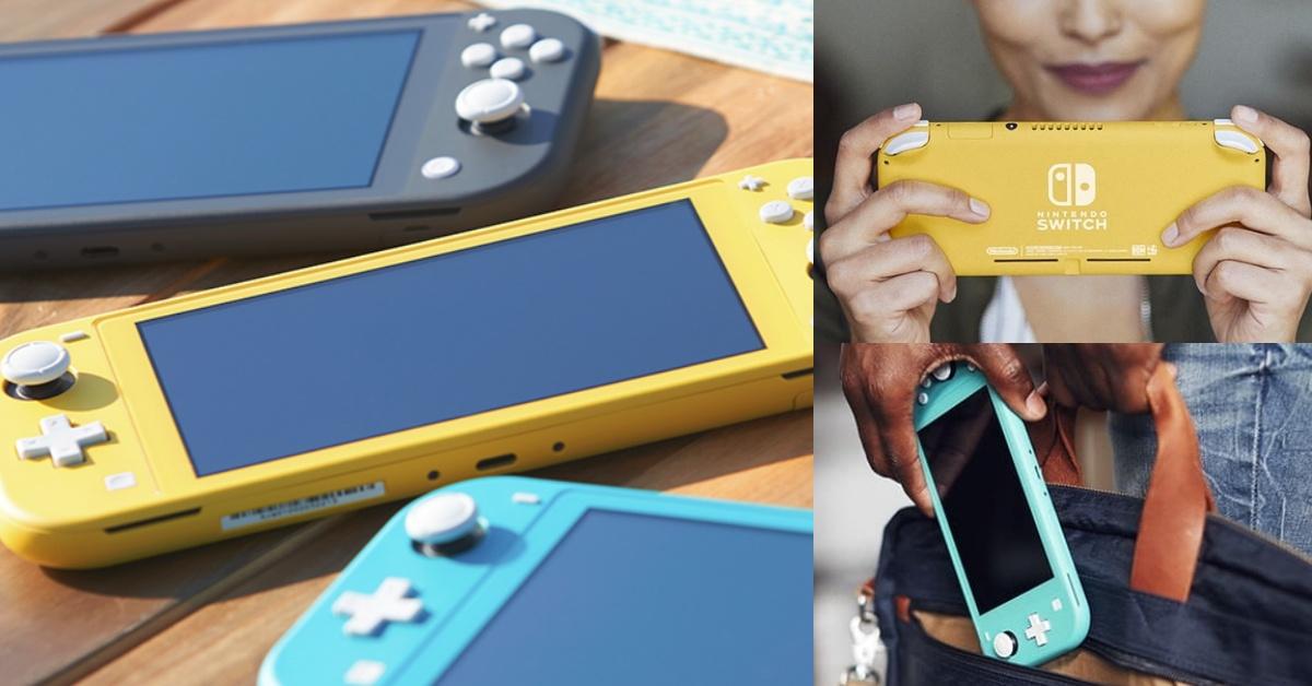任天堂推出新Switch!3款高顏值新色、價格便宜三分之一,還有寶可夢限定版