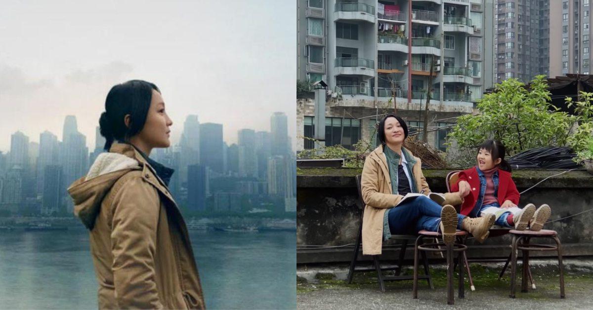 周迅主演、全iPhone11拍攝8分鐘微電影《女兒》!探討親子間衝突與包容