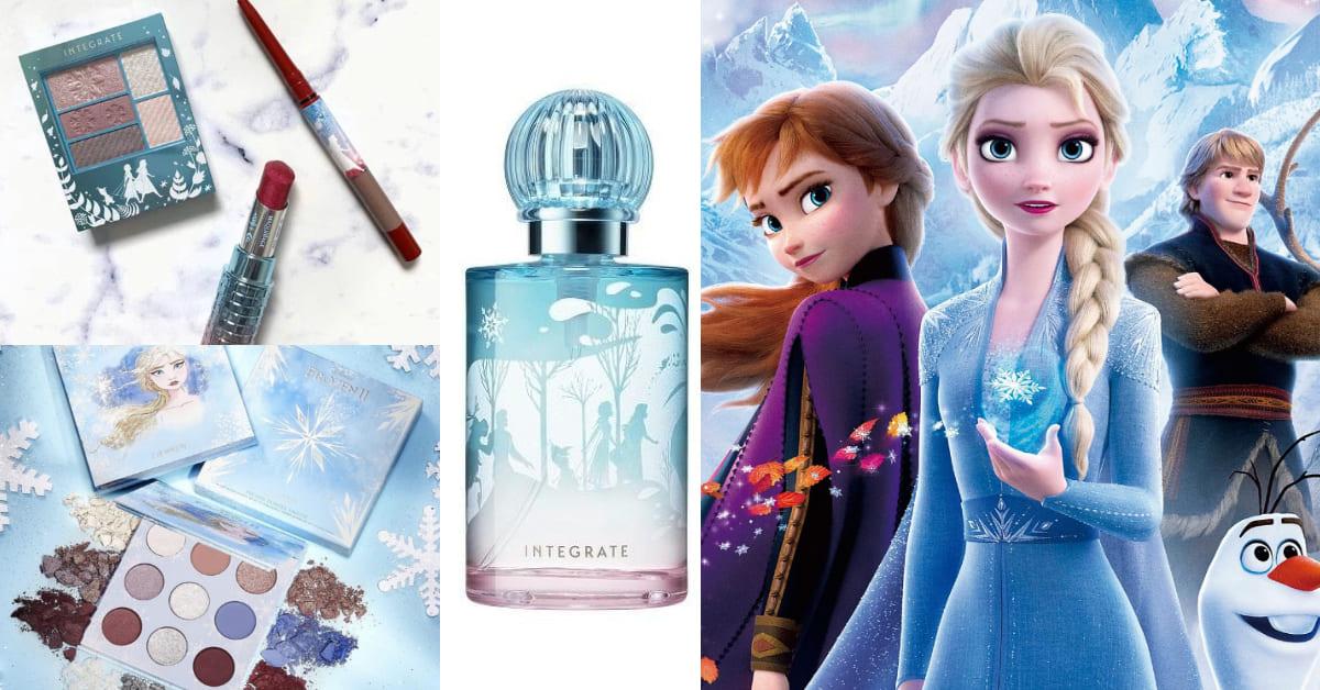 《冰雪奇緣2》Elsa冰雪帝國披上彩妝!Integrate、Colourpop夢幻粉盒讓人好想收藏