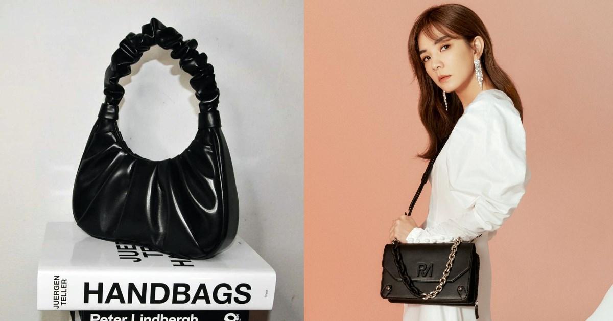 平價包包品牌推薦Top 7! 腋下包、鏈帶包、手拿包....2021春夏配件關鍵字是「黑色」!