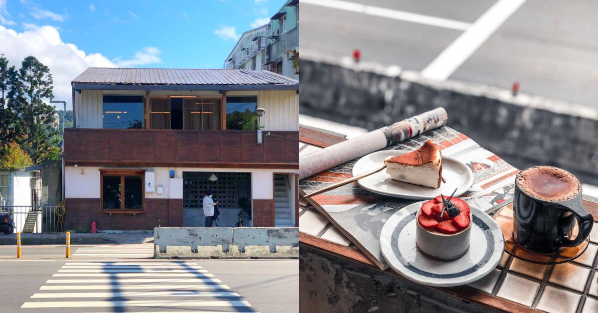 新店咖啡廳推薦「綠河」!京都禪風建築緊鄰河畔,黑糖拿鐵、戚風蛋糕IG力推
