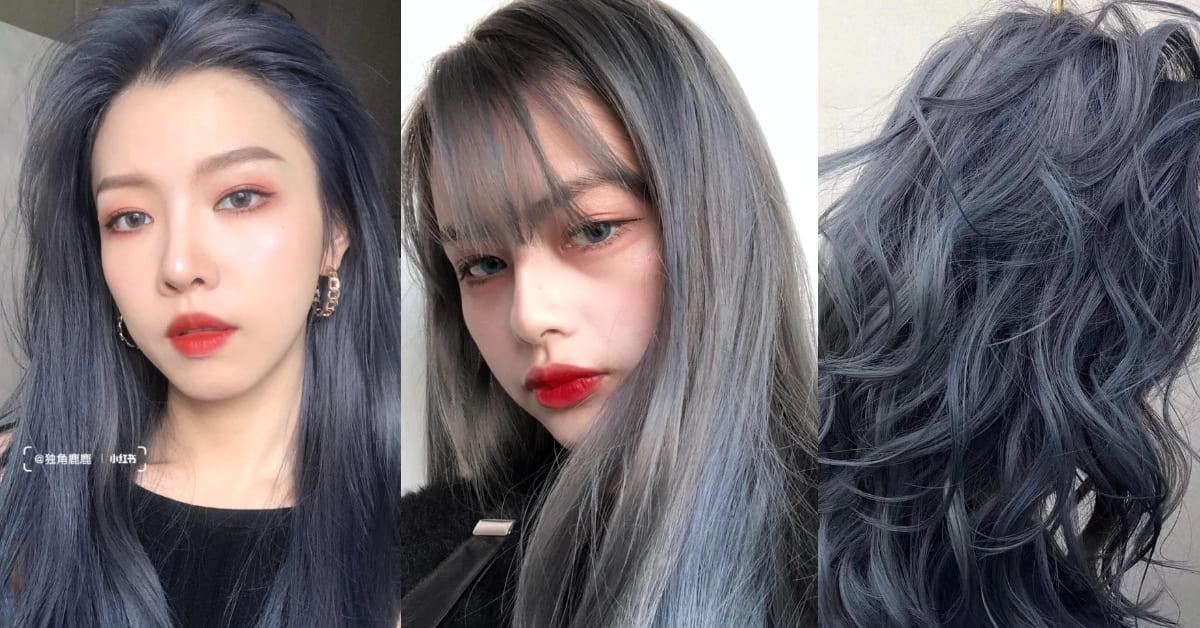 亞洲黃皮最適合的冷調髮色!2020超顯白髮型「藍莓冰沙色」,加點霧感視覺年齡小10歲