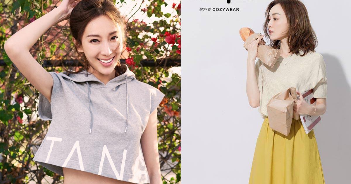 春裝也想要穿得跟藝人一樣時尚?五點看隋棠、范瑋琪成功的秘密