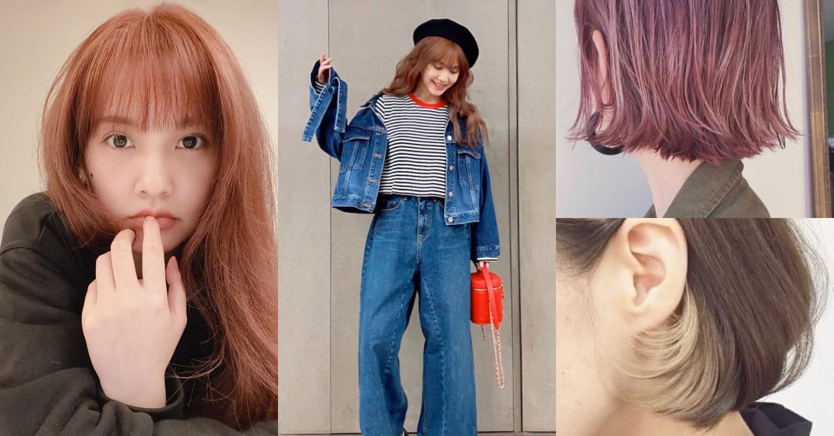 亞洲女生更適合莓果髮色!楊丞琳御用髮型師親授「1:1逆齡比例」,原來換髮型也挑身形