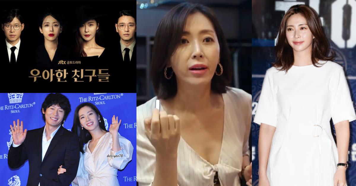 宋玧妸是誰?網友公認元祖級韓劇女王!從《情定大飯店》到《優雅的朋友們》,竟差點被當小三?