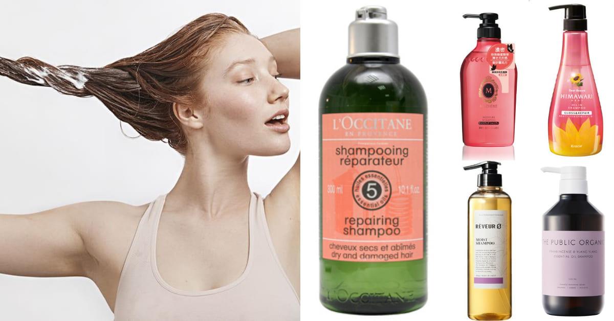 洗髮精推薦2020不只要「無矽靈」!日本美妝權威LDK評選10款洗髮精,養髮妳還缺這一味