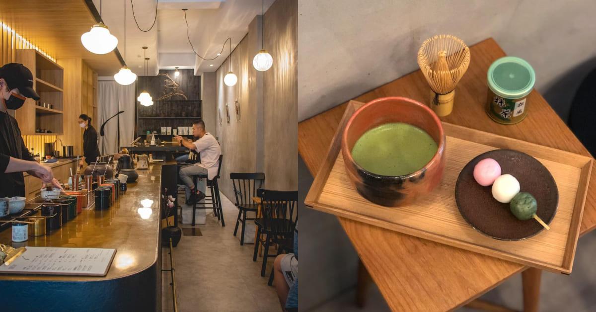 高雄下午茶推薦「KANSYA」,港都日本茶專門店,濃郁抹茶、霜淇淋一秒到京都!